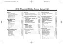 Pagina 1 del Chevrolet Malibu (2012)