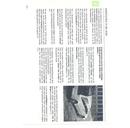 Volvo 480 (1994) Seite 4