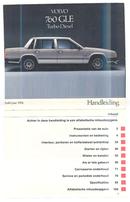 Volvo 760 GLE TDI (1984) Seite 1