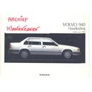 Volvo 940 (1992) Seite 1