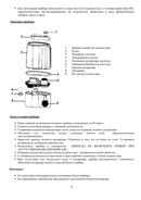 Polaris PUH 3204 sayfa 4