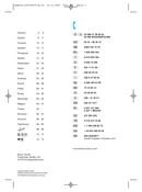 Braun FreeStyle Sprint SI 9710 pagina 2