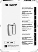 página del Sharp CV-P10PR 1