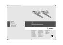 página del Bosch AKE 30 S 1