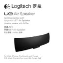 Logitech UE Air sivu 1