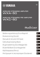 Yamaha WXA-50 sivu 1