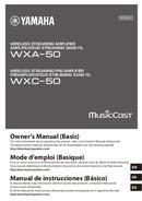 Yamaha WXA-50 page 1