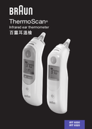 Braun ThermoScan 7 IRT 6520 page 1