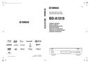 Yamaha BD-A1010 page 1