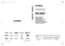 Yamaha BD-S667 sivu 1