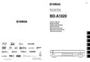 Yamaha BD-A1020 page 1