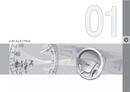 Volvo C30 Electric (2013) Seite 5