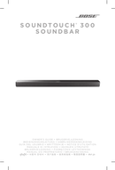 Bose SoundTouch 300 страница 1