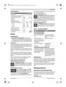 Bosch GAL 1830 W side 5
