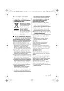 Panasonic HC-X810 page 3