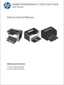 HP LaserJet Pro P1606DN side 1