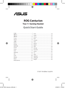 Asus ROG Centurion sivu 1