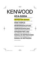 Kenwood KCA-S220A side 1