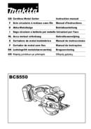 Makita BCS550ZX page 1