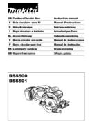 Makita BSS500ZX page 1