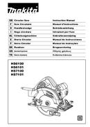Makita HS7101K page 1