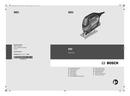 página del Bosch PST 650 1