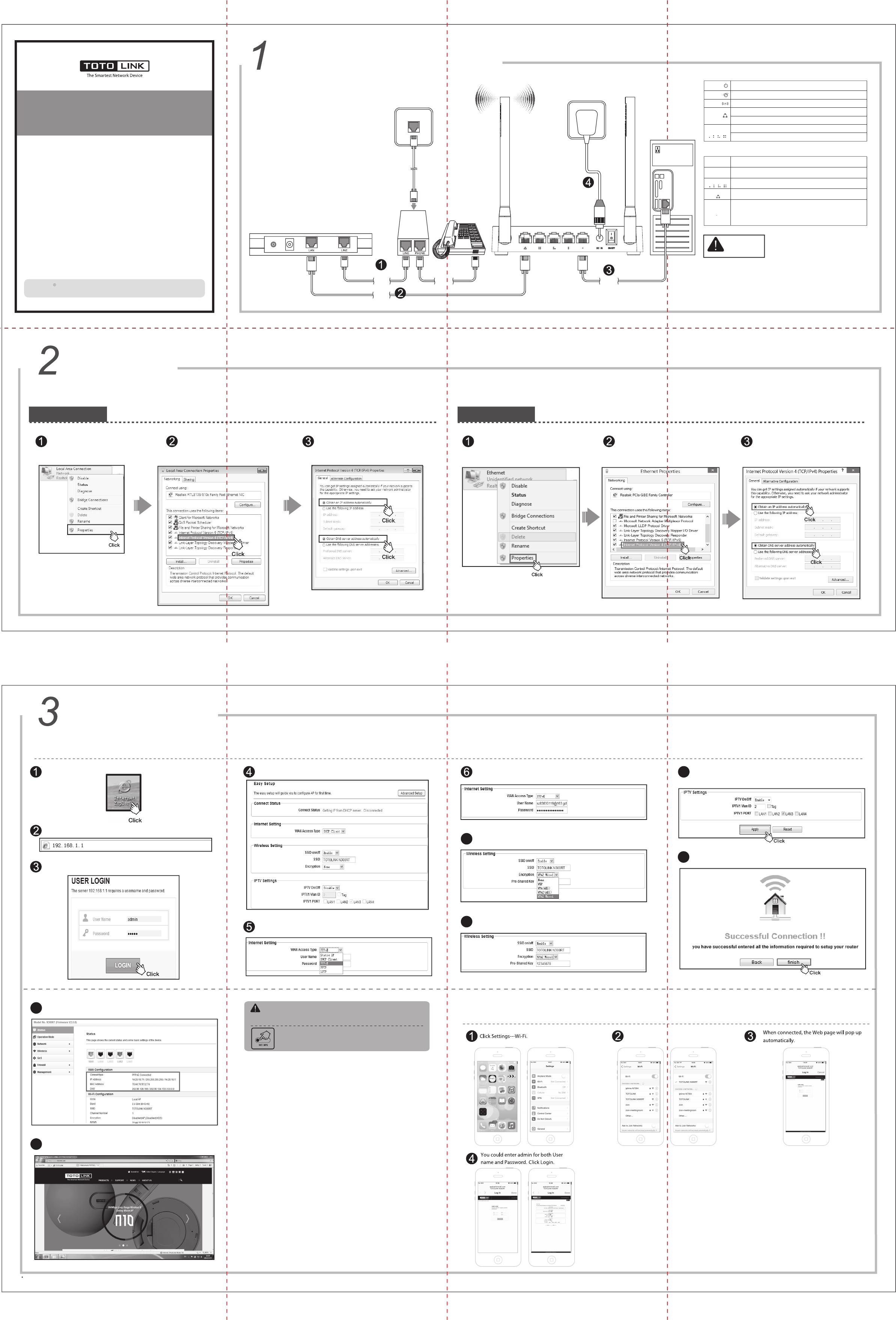 Totolink N300RH manual