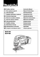Makita BJV180ZX side 1