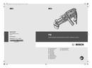página del Bosch PSB 650 RE 1