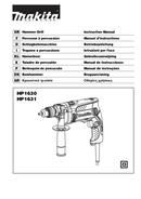 Makita HP1631 page 1