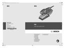 Pagina 1 del Bosch PSS 250 AE