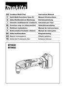 Makita BTM50ZJX3 page 1