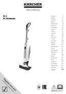 Pagina 1 del Kärcher FC 5 Premium