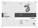 Pagina 1 del Bosch PSR 12