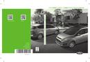 Ford C-Max Hybrid (2016) Seite 1