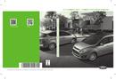 Ford C-Max Hybrid (2014) Seite 1