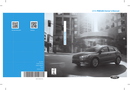 Ford Focus (2016) Seite 1