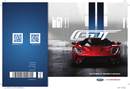 Ford GT (2017) Seite 1