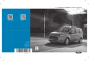 Ford Transit Connect (2016) Seite 1