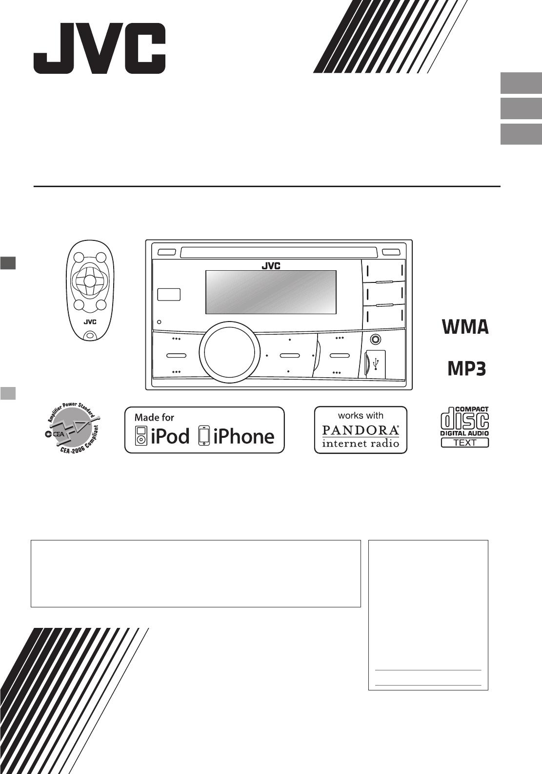 JVC KW-R500 manual | Jvc Kw R500 Car Stereo Wiring Diagram |  | ManualsCat.com