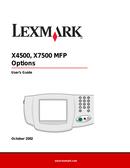 Lexmark X7500 side 1