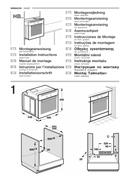 Bosch HBN330560 page 1