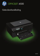 HP OfficeJet 4500 Wireless page 1