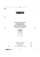 Zanussi FJE 904 page 1
