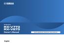 Yamaha RX-V673 sivu 1