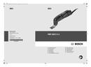 Bosch PMF 180 E Multi sivu 1