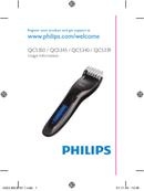 Philips QC5339 side 1