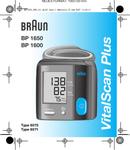 Braun VitalScan Plus BP 1600 pagina 1