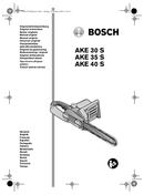 página del Bosch AKE 40 S 1