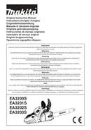 Makita EA3201S35A page 1